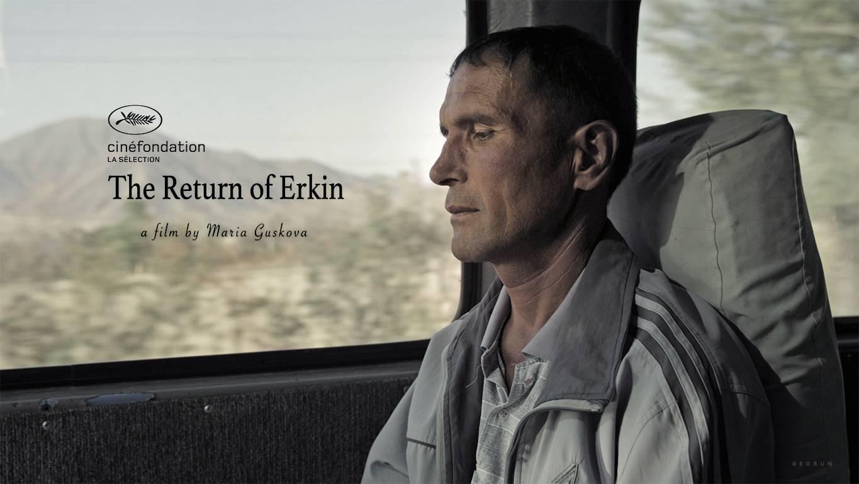 Возвращение Эркина