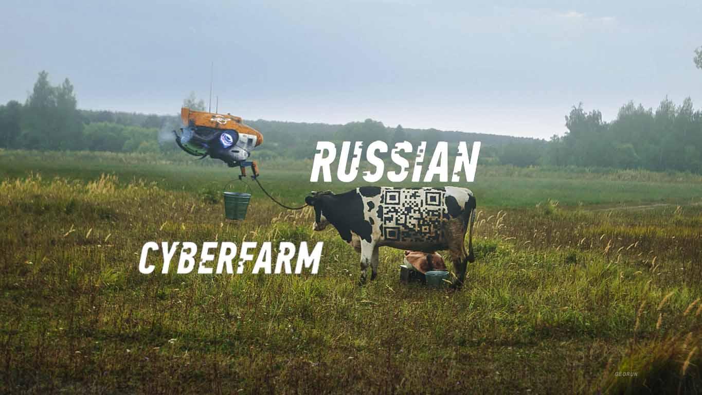 «Русская кибердеревня»